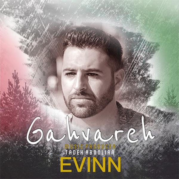 Evinn - Gahvareh