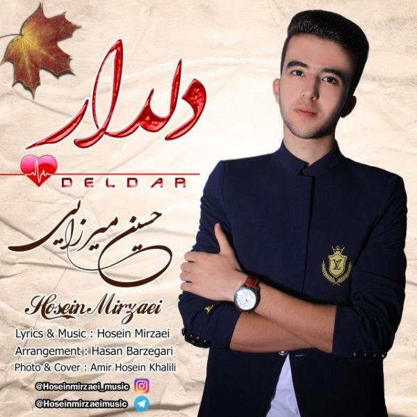 Hosein Mirzaei - Deldar