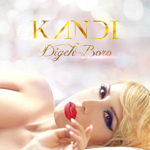 Kandi - Digeh Boro