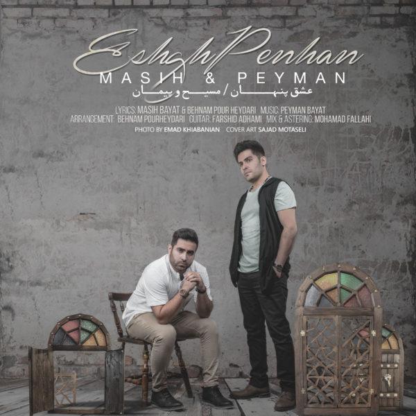 Masih & Peyman - Eshghe Penhan