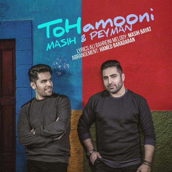 Masih & Peyman - To Hamooni