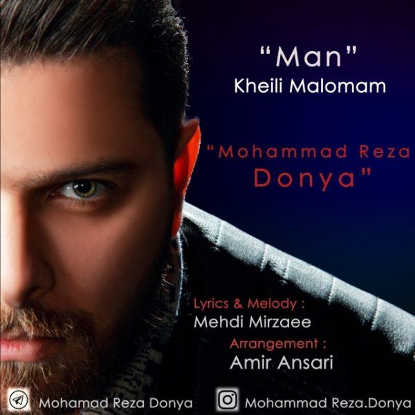 Mohammad Reza Donya - Man Kheili Malomam