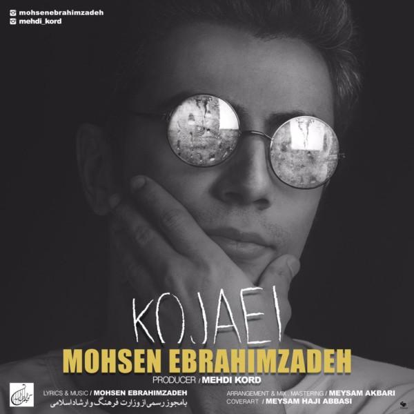 Mohsen Ebrahimzadeh - Kojaei