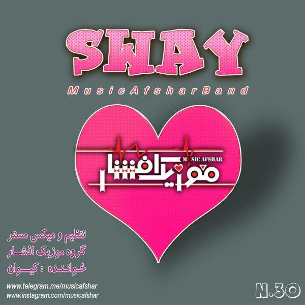 Music Afshar - Sway
