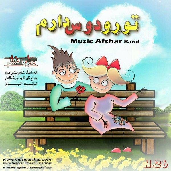 Music Afshar - Toro Dos Daram