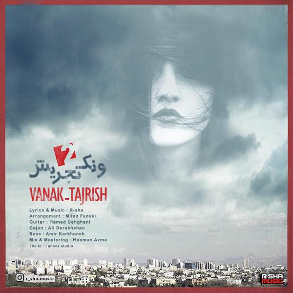R-Sha - Vanak Tajrish 2