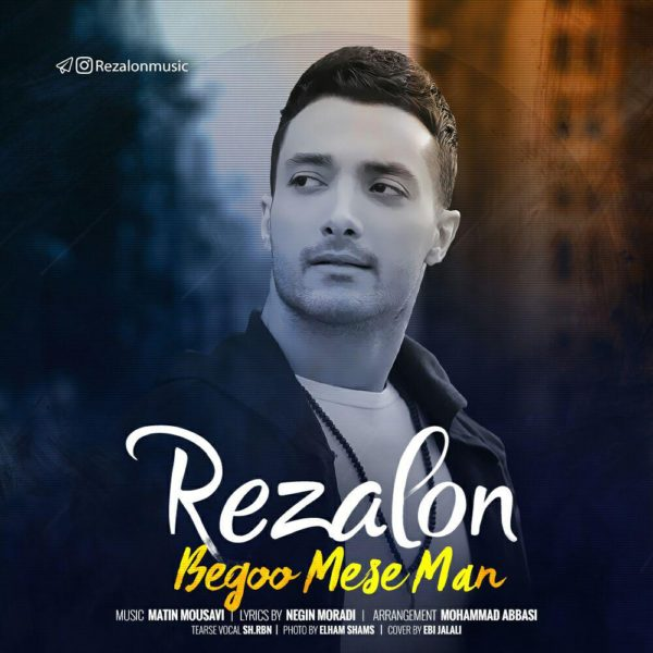 Rezalon - Begoo Mese Man