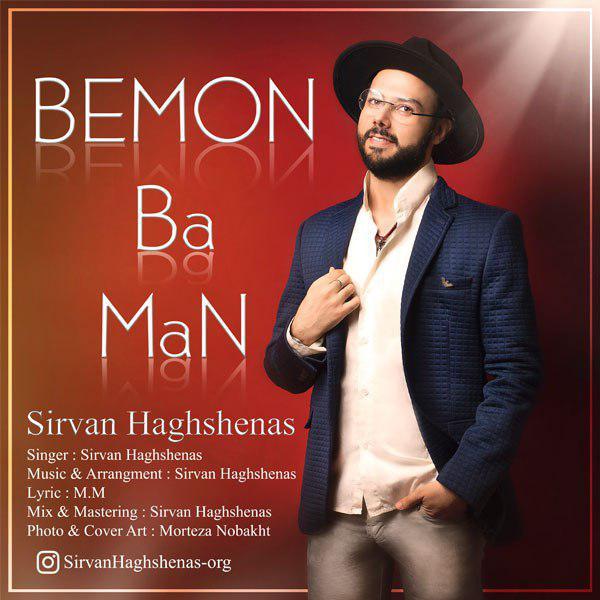 Sirvan Haghshenas - Bemon Ba Man