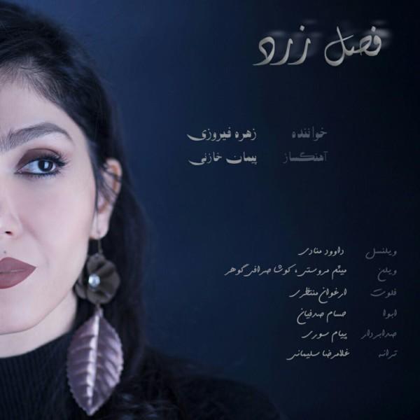 Zohreh Firoozi - Fasle Zard