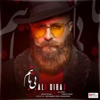 Ali Dibaj – Bitabetam