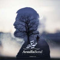 Avadis Band – Che Shavad