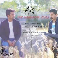 Chakav Band – Chashme Sokhangoo