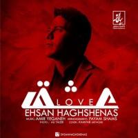 Ehsan Haghshenas – Eshgh