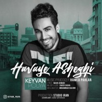 Keyvan Pouya – Havaye Asheghi