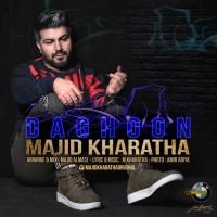 Majid Kharatha – Daghoon