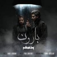 Nimani – Baroon