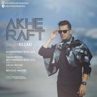 Saleh Rezaei – Akhe Raft