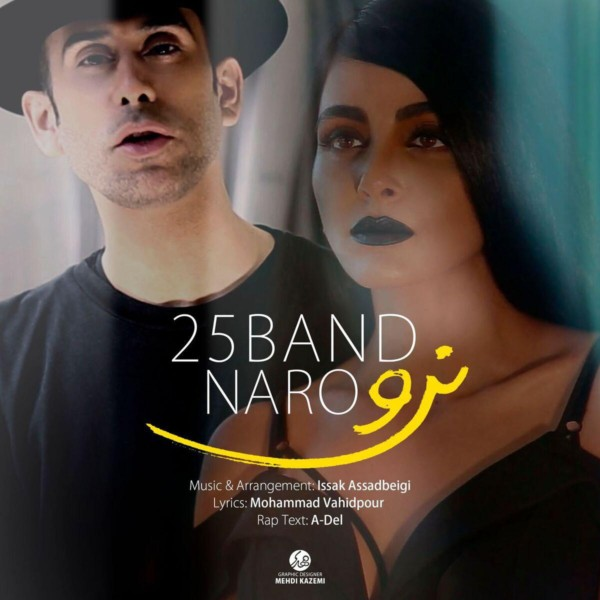 25 Band - Naro