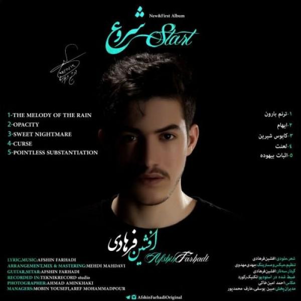 Afshin Farhadi - Kaboose Shirin