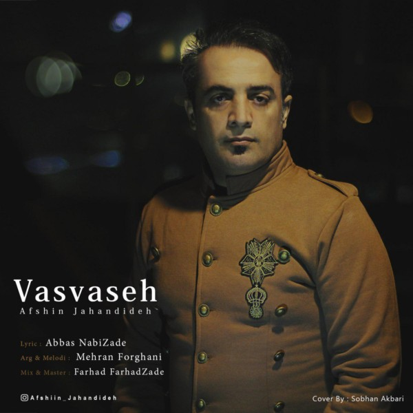 Afshin Jahandideh - Vasvaseh