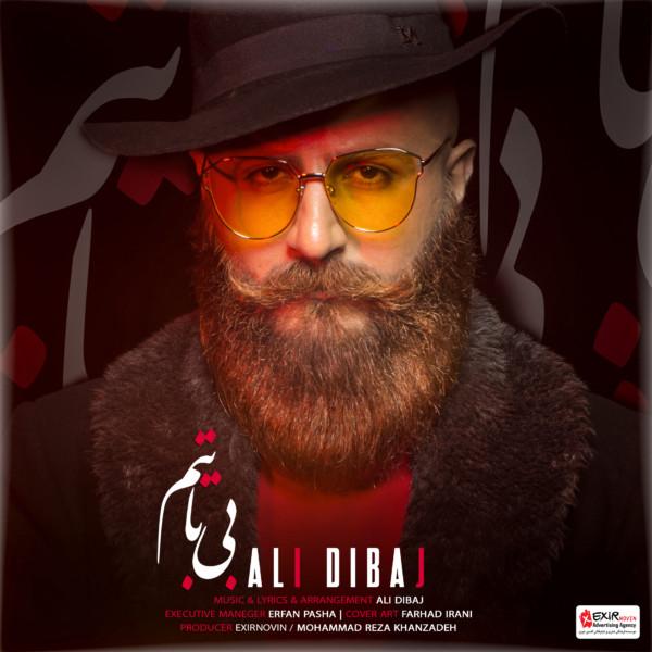 Ali Dibaj - Bitabetam