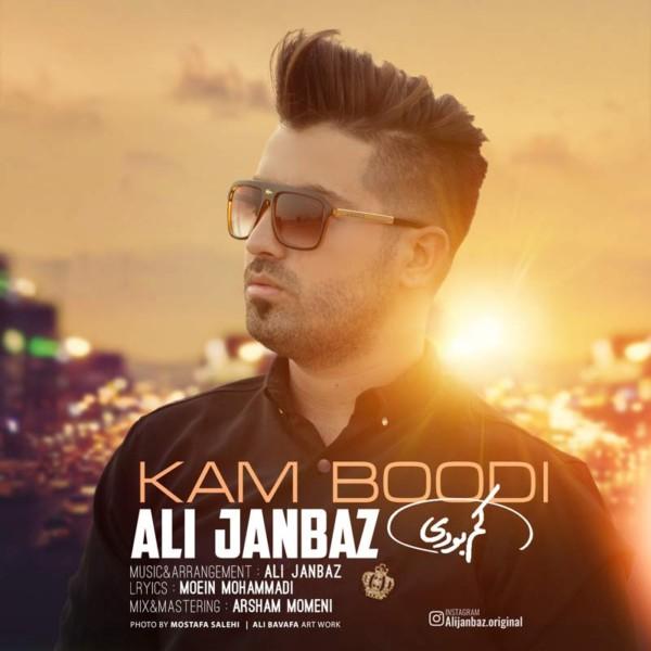 Ali Janbaz - Kam Boodi