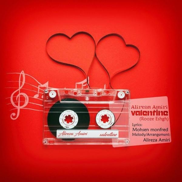 Alireza Amiri - Valentine (Rooze Eshgh)