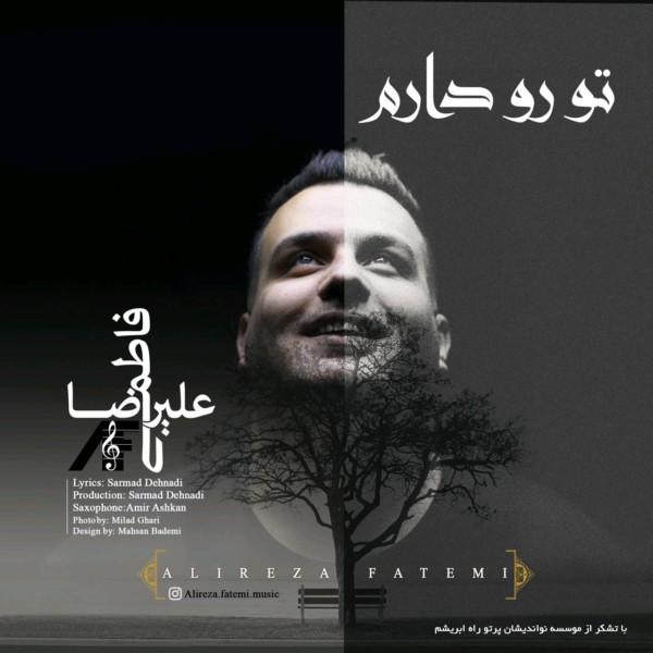 Alireza Fatemi - To Ro Daram