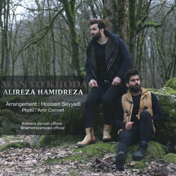 Alireza Hamidreza - Man To Khoda