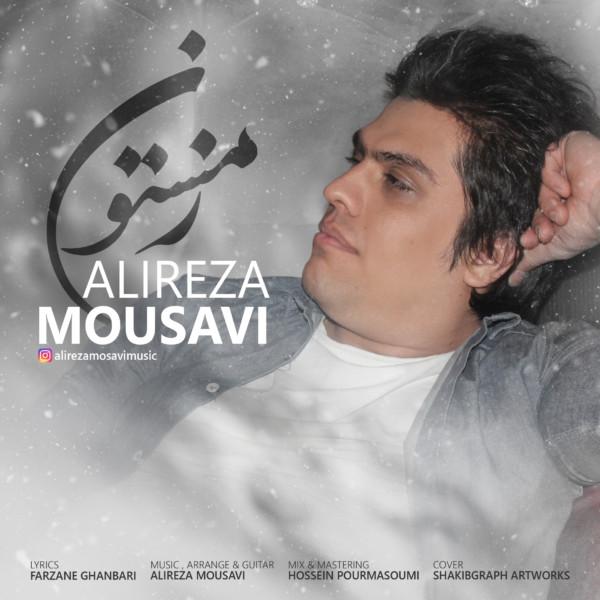Alireza Mousavi - Zemestoon