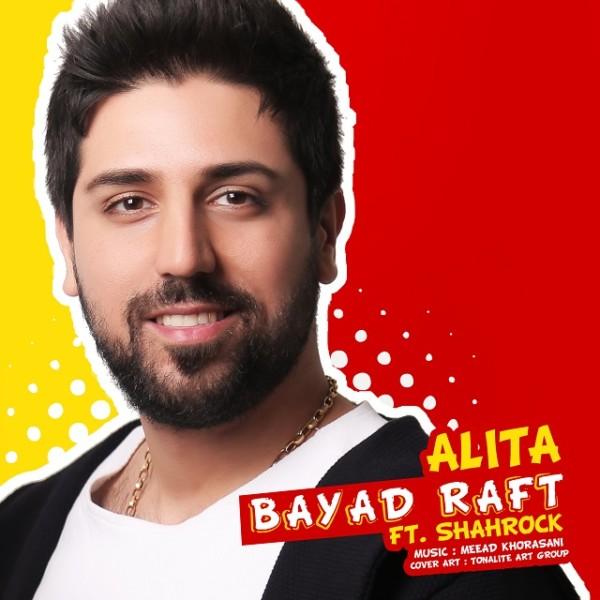 Alita - Bayad Raft (Ft. Shahrock)