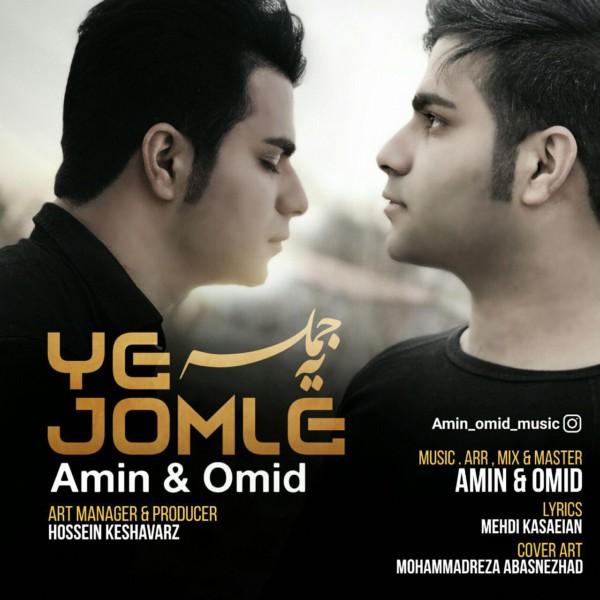 Amin & Omid - Ye Jomle