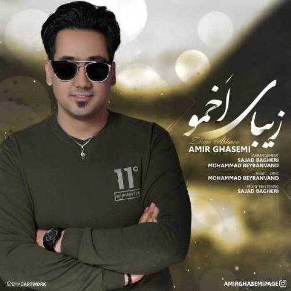 Amir Ghasemi - Zibaye Akhmoo