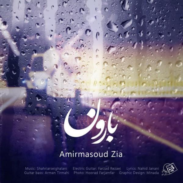 Amir Masoud Zia - Baroon