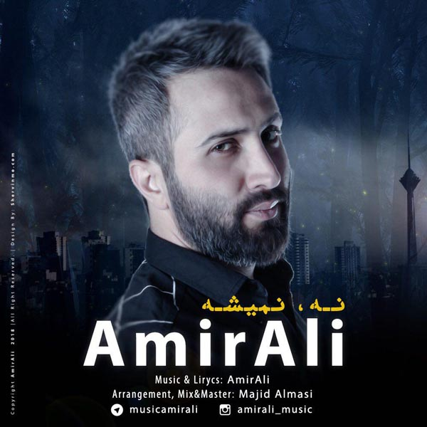 AmirAli - Na Nemishe