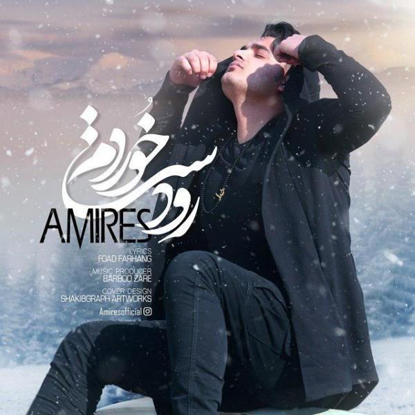Amires - Roo Dast Khordam