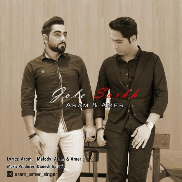 Aram & Amer - Gole Sorkh