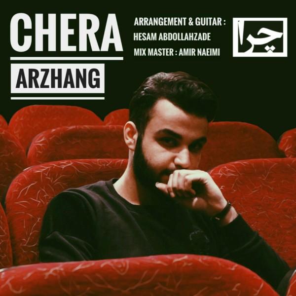 Arzhang - Chera