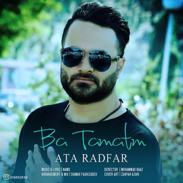 Ata Radfar - Ba Tamatm
