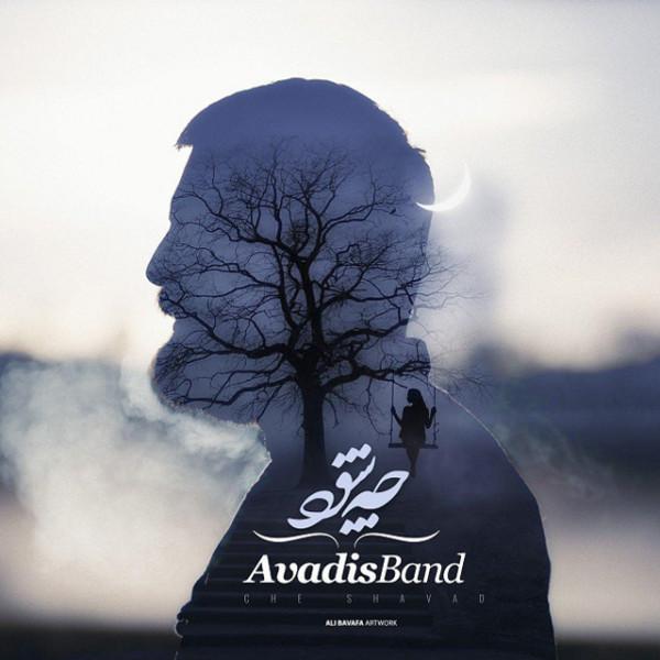 Avadis Band - Che Shavad