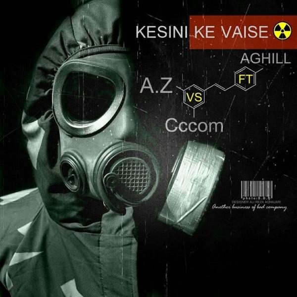 Az & Cc.come - Kesi Ni Ke Vaise (Ft. Aghill)