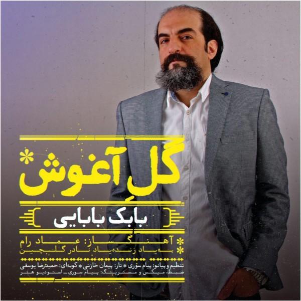 Babak Babaei - Gole Aghoosh