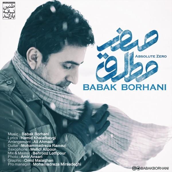 Babak Borhani - Sefr E Motlagh