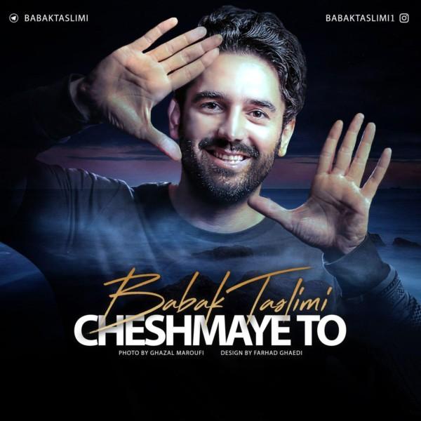 Babak Taslimi - Cheshmaye To
