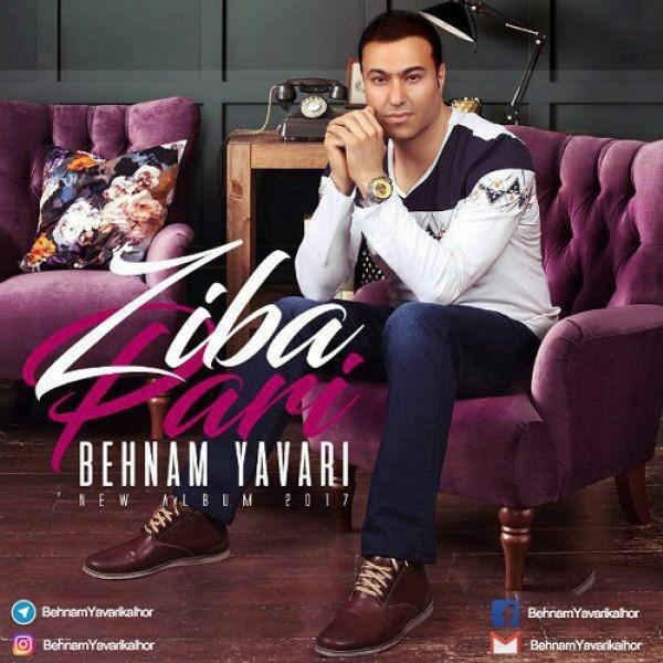 Behnam Yavari Kalhor - Parie Ziba