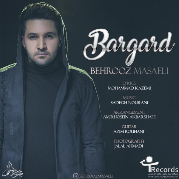Behrooz Masaeli - Bargard