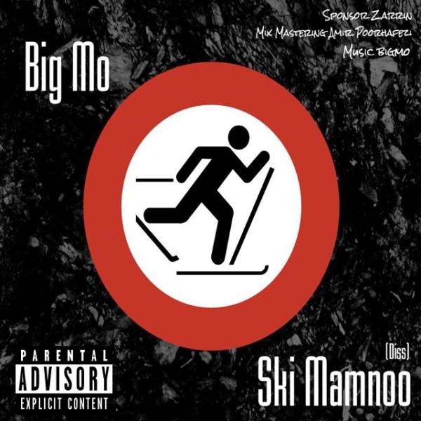 BigMo - Ski Mamnoo