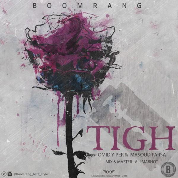 Boomrang - Tiq
