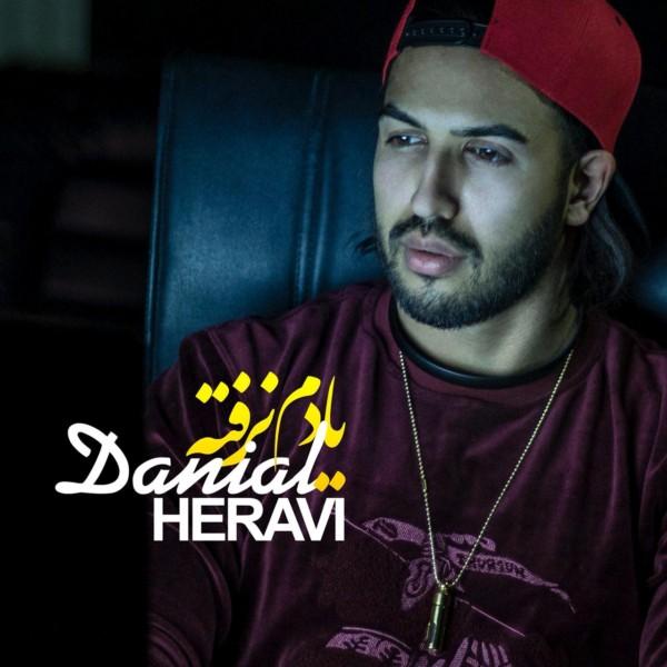 Danial Heravi - Yadam Narfte