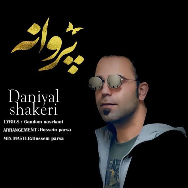 Danyal Shekari - Parvane